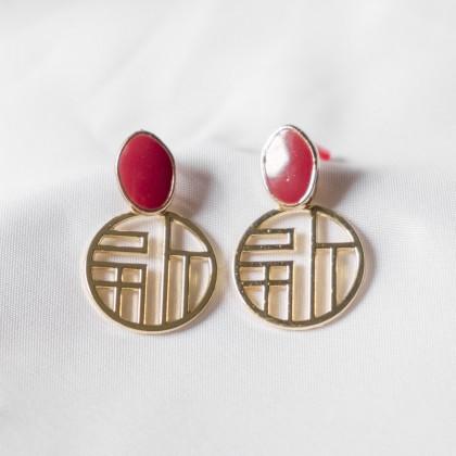 Fu 福 Prosperity Earring